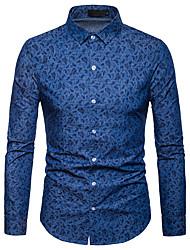Недорогие -Муж. С принтом Рубашка Деловые / Классический Контрастных цветов