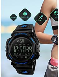 Недорогие -SKMEI Муж. Спортивные часы Армейские часы С автоподзаводом Стеганная ПУ кожа Черный / Зеленый 50 m Защита от влаги Bluetooth Календарь Цифровой Роскошь На каждый день - Черный Синий / Секундомер