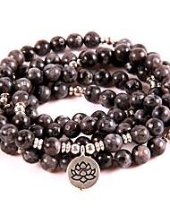 cheap -Men's Volcanic Stone Braided / Beads Strand Bracelet / Wrap Bracelet - Flower Vintage, Fashion Bracelet Black For Daily / Street