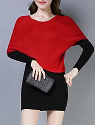 Недорогие -женский выход тонкий свитер / оболочка платье midi