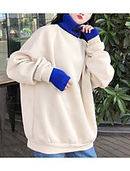 billige -Dame Gade Sweatshirt - Ensfarvet