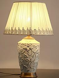 billiga -Modern Dekorativ Bordslampa Till Sovrum / Studierum / Kontor Keramik 220V