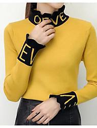Недорогие -Жен. Повседневные Однотонный Длинный рукав Свободный силуэт Обычный Пуловер Черный / Бежевый / Желтый Один размер