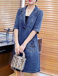 Недорогие -женский выход джинсовой одежды выше воротника рубашки колена