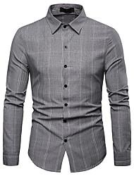 Недорогие -Муж. Рубашка Деловые / Классический Контрастных цветов