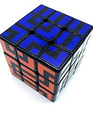 Недорогие -Волшебный куб IQ куб Кубик кубика / дискеты 3*3*3 Спидкуб Кубики-головоломки головоломка Куб Сбрасывает СДВГ, СДВГ, Беспокойство, Аутизм Геометрический узор Подростки Взрослые Игрушки Все Подарок
