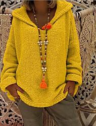 Недорогие -Жен. Повседневные На каждый день негабаритный Однотонный Длинный рукав Свободный силуэт Обычный Пуловер, Капюшон Розовый / Желтый / Светло-серый M / L / XL