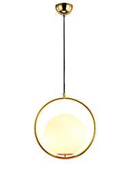Недорогие -UMEI™ Шары / геометрический / Оригинальные Подвесные лампы Рассеянное освещение Анодирование Металл Стекло Регулируется, LED 110-120Вольт / 220-240Вольт Теплый белый / Белый