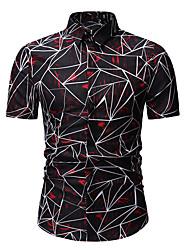 Недорогие -Муж. С принтом Рубашка Деловые / Классический Геометрический принт / Контрастных цветов