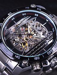 Недорогие -Муж. Механические часы Кварцевый Нержавеющая сталь Черный / Белый С гравировкой Крупный циферблат Аналоговый На каждый день Мода - Белый Черный