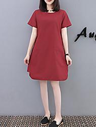 Недорогие -Жен. Классический Туника Платье - Однотонный Выше колена