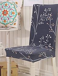 Недорогие -Накидка на стул С принтом Активный краситель Полиэстер Чехол с функцией перевода в режим сна