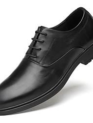 hesapli -Erkek Ayakkabı Nappa Leather Sonbahar Kış İş / İngiliz Oxford Modeli Günlük / Ofis ve Kariyer için Siyah / Kahverengi