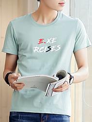 Недорогие -мужская футболка большого размера из хлопка с геометрическим вырезом