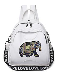 hesapli -Kadın's Çantalar PU sırt çantası Fermuar için Günlük Sonbahar Beyaz / Siyah