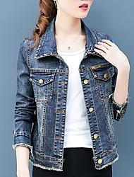 ราคาถูก -สำหรับผู้หญิง ทุกวัน ฤดูใบไม้ร่วง & ฤดูหนาว ปกติ แจ๊คเก็ต, สีพื้น Rolled collar แขนยาว สังเคราะห์ / เส้นใยสังเคราะห์ สีน้ำเงิน L / XL / XXL