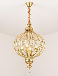 Недорогие -JLYLITE 4-Light Шары Люстры и лампы Рассеянное освещение Окрашенные отделки Металл Мини 110-120Вольт / 220-240Вольт