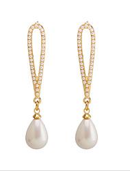 ราคาถูก -สำหรับผู้หญิง ต่างหูแบบห่วง - ไข่มุก S925 เงินสเตอร์ลิง เครื่องประดับ ทอง สำหรับ งานแต่งงาน ทุกวัน 1 คู่