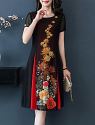 Недорогие -Жен. Шинуазери (китайский стиль) Шифон Платье - Цветочный принт До колена