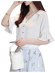baratos -Mulheres Blusa Sólido Colarinho de Camisa Delgado