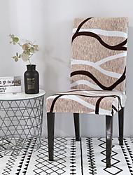 זול -כיסוי לכיסא קלאסי הדפסה תגובתית פוליאסטר כיסויים