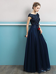cheap -A-Line Jewel Neck Floor Length Tulle Bridesmaid Dress with Lace by LAN TING Express