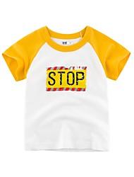 halpa -Lapset Poikien Perus Yhtenäinen Lyhythihainen Polyesteri T-paita Apila