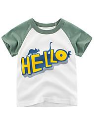 halpa -Lapset Poikien Perus Yhtenäinen Lyhythihainen Polyesteri T-paita Valkoinen