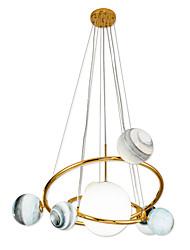 Недорогие -Подвесной светильник новинка из стекла / современный светодиодный подвесной светильник g9 для гостиной в гостиной / позолоченный / белый / белый / с регулируемым кабелем