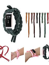 رخيصةأون -حزام إلى Fitbit Charge 3 فيتبيت عصابة الرياضة جلد طبيعي شريط المعصم