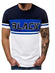 economico -T-shirt Per uomo Monocolore Blu L
