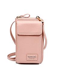 Недорогие -Жен. Молнии PU Мобильный телефон сумка Сплошной цвет Черный / Винный / Розовый