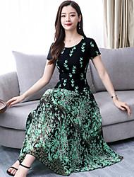 d4925830d8 cheap Print Time-Women's Elegant Swing Dress Print Green Red Yellow