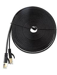 Недорогие -сетевой кабель cat7 сетевой кабель плоский кабель патч-корд 15м