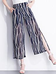 levne -Dámské Základní Široké nohavice Kalhoty - Tisk Bílá