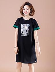 abordables -Tee-shirt Femme, Géométrique Noir XXL