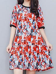 cheap -Women's Street chic Elegant A Line Dress - Geometric Print Rainbow XL XXL XXXL