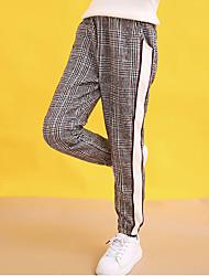 abordables -Enfants Fille Basique / Chic de Rue Rayé Mosaïque Polyester Pantalons Gris