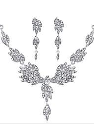 Недорогие -Жен. Свадебные комплекты ювелирных изделий геометрический Свисающие Стиль Элегантный стиль Серьги Бижутерия Серебряный Назначение Свадьба Для вечеринок 2