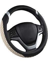Недорогие -крышка рулевого колеса автомобиля из углеродного волокна модные милые мужчины и женщины четыре сезона GM автомобиль / черный / фиолетовый / красный / бежевый / серый / крышки рулевого колеса
