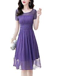 abordables -Mujer Sofisticado Elegante Vaina Vestido - Retazos Hasta la Rodilla