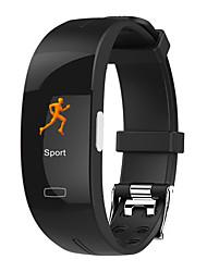 Недорогие -Смарт Часы Цифровой Современный Спортивные силиконовый 30 m Защита от влаги Пульсомер Bluetooth Цифровой На каждый день На открытом воздухе - Черный Черный / Синий Черный / Серебристый