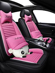 Недорогие -накидка на сиденье автомобиля милый мультфильм прохладный ледяной шелк полностью окруженная подушка сиденья автомобиля для универсального / пять мест