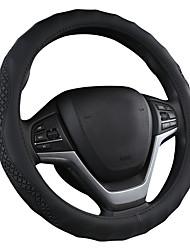 Недорогие -крышка рулевого колеса автомобиля кожаный чехол для ручного шитья крышка для четырех сезонов ручка для руля / черная / фиолетовая / красная / бежевая / серая / крышки рулевого колеса