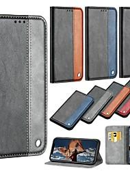 Недорогие -Кейс для Назначение Nokia Nokia 7.1 / Nokia 6 2018 / Nokia 5 Кошелек / Бумажник для карт / со стендом Чехол Однотонный Твердый Кожа PU