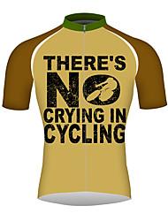 Недорогие -21Grams Там нет плача в езде на велосипеде Муж. С короткими рукавами Велокофты - Коричневый Велоспорт Джерси Верхняя часть Дышащий Быстровысыхающий Со светоотражающими полосками Виды спорта 100