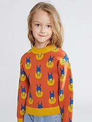 povoljno -Djeca Djevojčice Osnovni Print Dugih rukava Bluza žuta