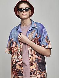 Недорогие -Муж. Рубашка Контрастных цветов Синий