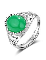 abordables -Femme Bague / Anneaux 1pc Vert / Rouge Cuivre Circulaire Basique / Ethnique / Mode Cadeau Bijoux de fantaisie