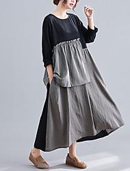 Недорогие -Жен. Богемный С летящей юбкой Платье - Контрастных цветов, Рюши Ассиметричное Черный и серый